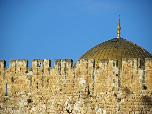 Footsteps of Our Lord Tours to Israel